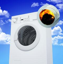 DryerVent