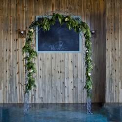 Bliss Wedding Florist Rental Arch