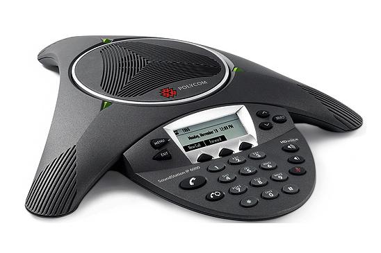 Polycom IP 6000sideimg