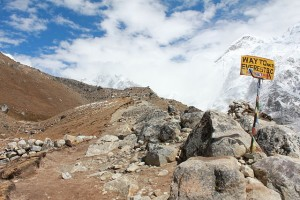 The route to Mt. Everest Base Camp
