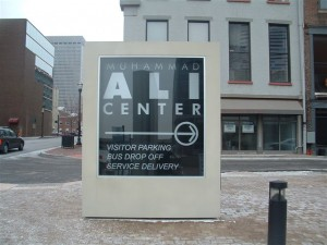 Ali museum 1