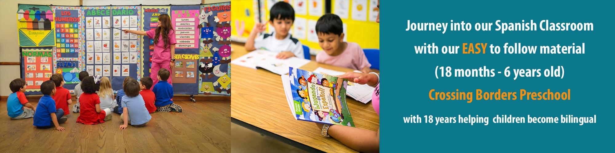 crossing borders preschool preschool houston early childhood education tx daycare 397
