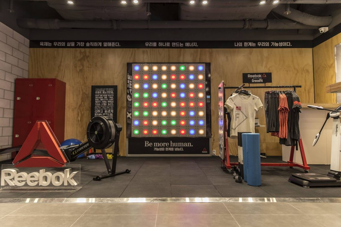 Reebok Uses Interactive Fitness in South Korea - Exergame