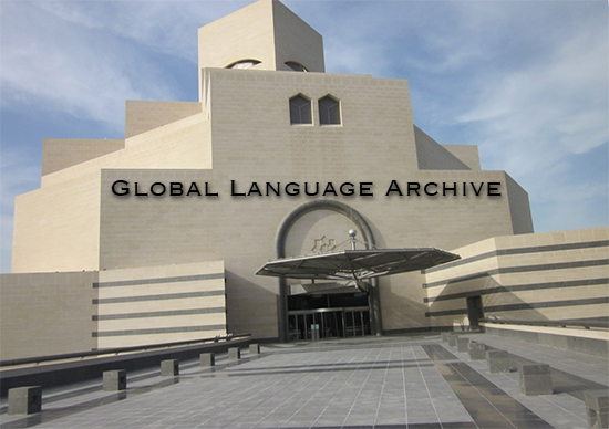 Global-Language-Archive-51