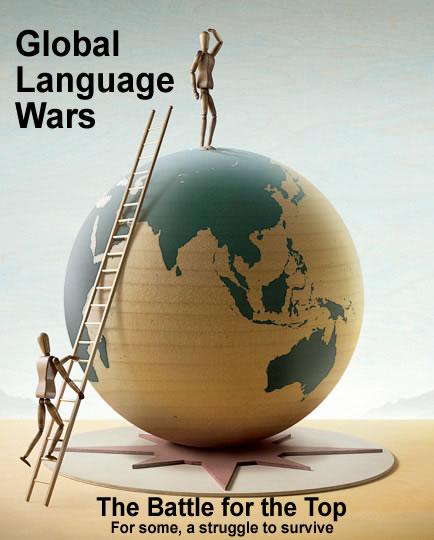 global-language-wars