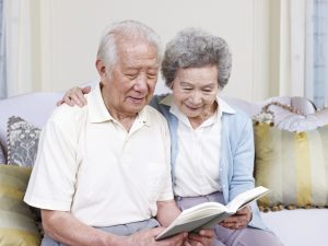 bigstock-Senior-Asian-Couple-46583797-1024x768