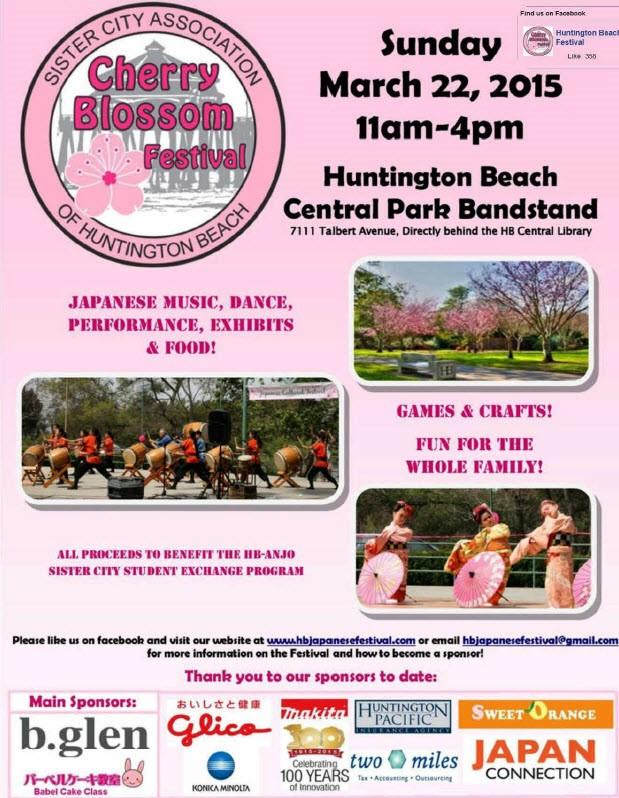 Proud Sponsors of the Cherry Blossom Festival