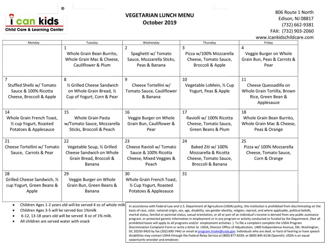 veg lunch menu oct 2019