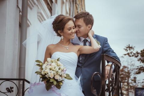 wedding in nj
