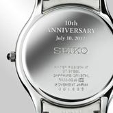seiko-engraving