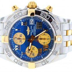 Make sure your watch is authentic, have our jeweler inspect it!