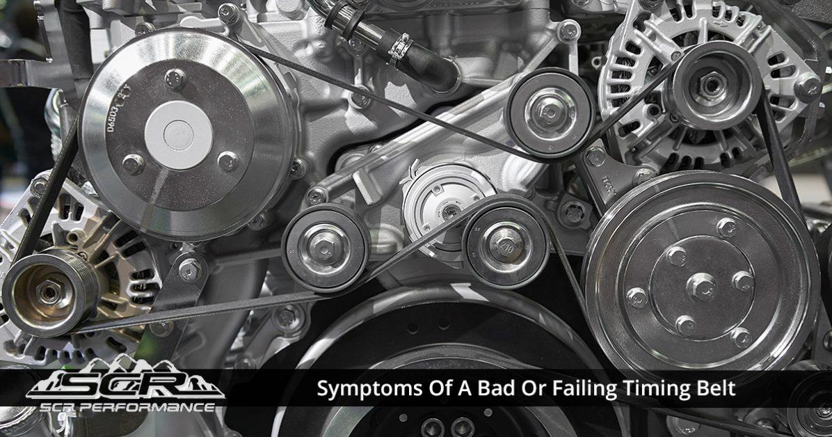 Performance Car Maintenance: Symptoms of a Bad or Failing