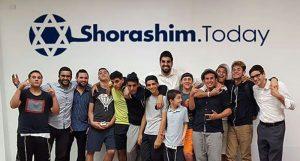 You | Shorashim Jewish Learning Center Inc
