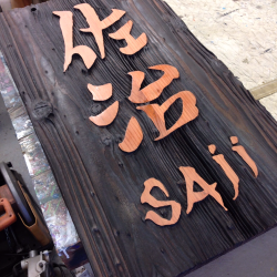 Dimensional wooden sign in shop