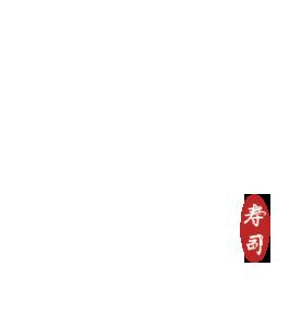 Sushi Hachi