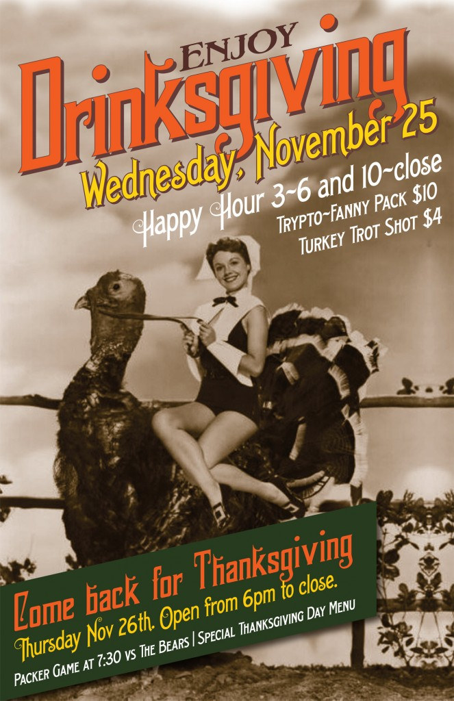 Drinksgiving-2015-663x1024