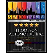 Spectrum 2019 Award