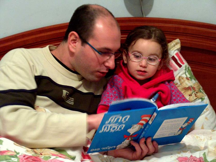 Reading at bed time | Toddler Town Daycare Centers