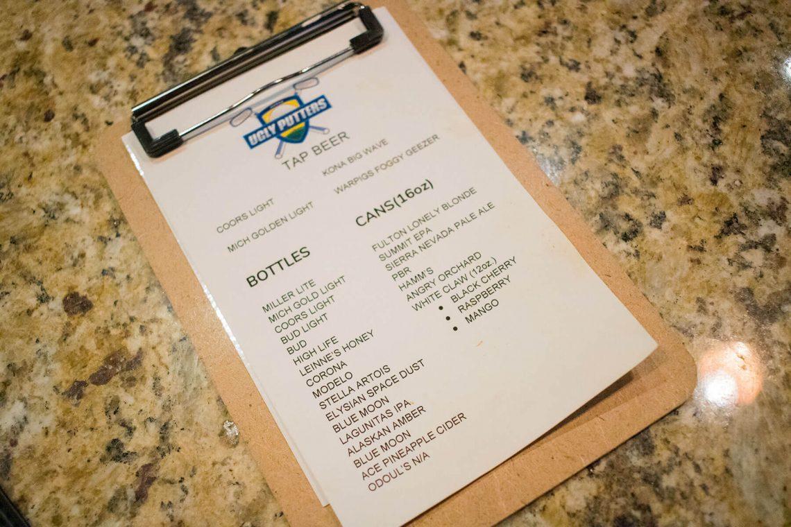 ugly putters drink menu